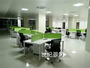 长葛徐玲办公家具
