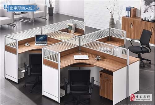 出售九成新的办公组合桌