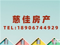 慈溪山庄独栋别墅,诚意出售2280万