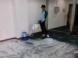朝阳地毯清洗恭请惠顾】朝阳区地毯清洗公司质优价廉