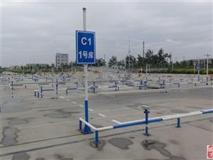 博兴交运驾校暑假招生,C1/C2证考场就在博兴交运驾校!