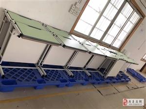 辅导班专用课桌椅厂家直销,桌与床一体两用