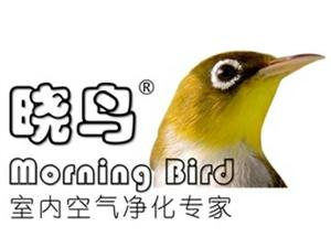 曉鳥科技  專業甲醛治理 ,甲醛檢測