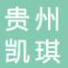 榕江家政榕江家政公司榕江保洁15086220143