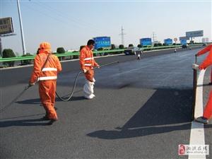 江西鹰潭马路预防性养护剂施工简单节省人力物力