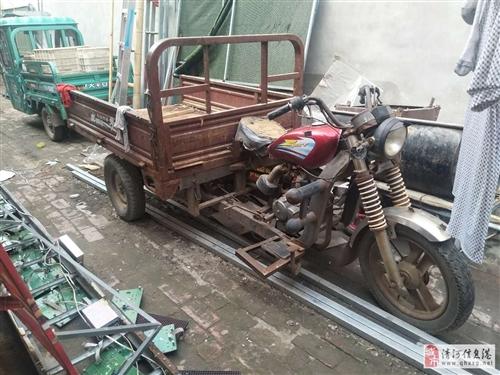 出售摩托三轮一辆