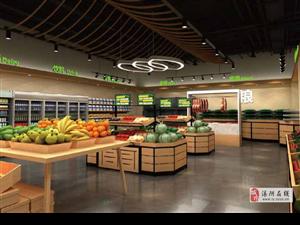 湯陰加盟菜參謀生鮮超市開店需要多少費用?