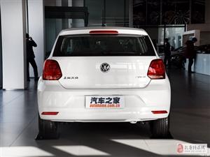 愛車出售1.4自動白色polo準新車