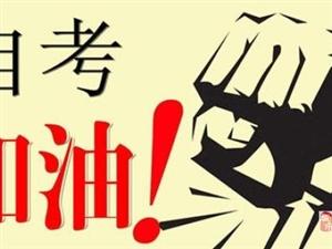 北京2湖南会展管理专业移动段移动进行时