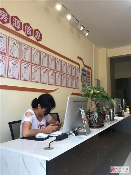 贛州市海蘭房地產有限公司