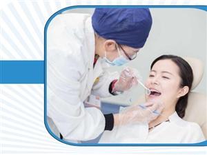 统招大专学历怎么弄 口腔医学专业