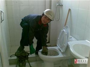 临潼修水管,修马桶漏水