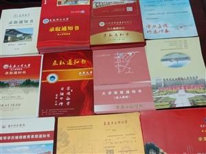 吉林省成人高考专科 、本科热门专业分类怎么报名