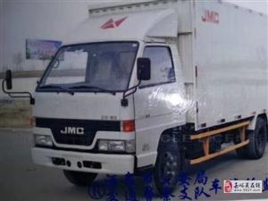 出售江鈴廂式貨車