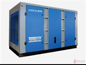 低压永磁空压机价格优惠节能省电