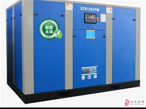 永磁变频空压机节能省电厂家直销