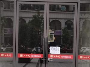 尚上城店面招租,60平米,带独立卫生间