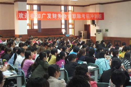 河南广发财务管理有限公司信阳分公司