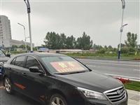 售车:14年奔腾B90