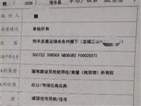 龙城江山中间复式楼4室2厅楼层好89万元