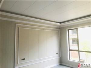 全屋整装碳晶纤维集成墙饰