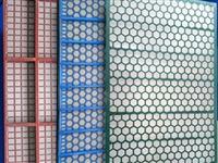 框架型过滤振动筛网厂@大宋框架型过滤振动筛网厂厂家