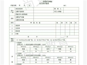 宿州尚文零基础WPS办公自动化培训