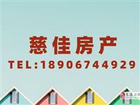 金府华庭白坯6楼.架空层+车库110万元