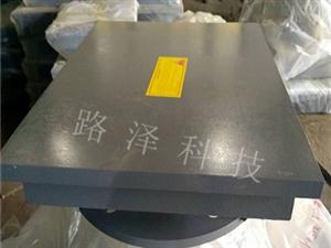 钢结构固定铰支座定向滑动位移支座成品加工