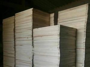出售各种木板材,刨花,定制各种包装箱、桌椅等