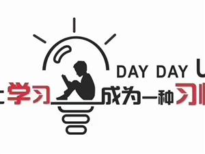 潍坊一建八天八夜集训班——提供代报名