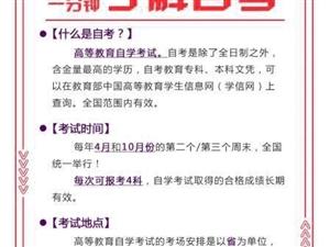 北京全日制2专科播音与主持专业