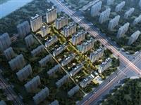 【青州新盘】青州外滩华府项目建设用地批前公示啦!