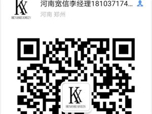 河南工程勘察资质相关证明材料改为企业书面承诺咨询