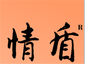 开封侦探公司推荐河南佑诚侦探调查公司