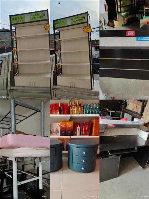 展柜,凳子,吧台,美容床,衣架,全部处理哦
