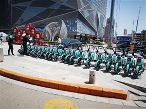 MEGO共享电单车招募政府关系合作商