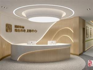 河南郑州养老院设计丨社区养老服务中心设计丨唯楷装饰