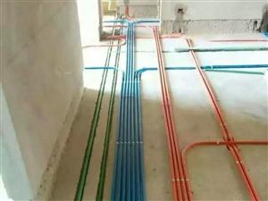 承接装修;二手房新房、厨卫翻新、刷漆、改水电、铺砖