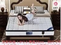 出售全新床垫一个