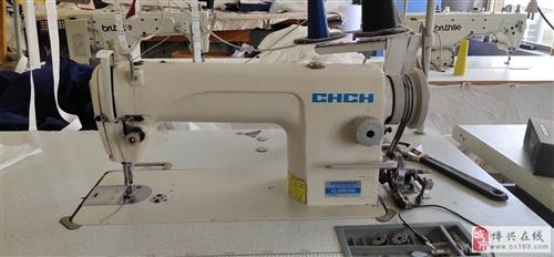 服装厂处理4台高速缝纫机,能正常使用,可以随时看货。