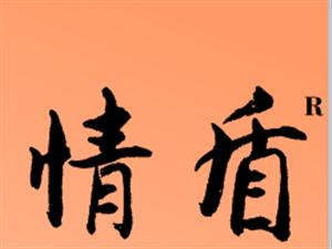 郑州找人公司