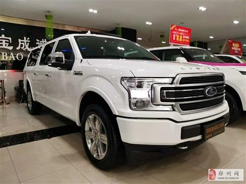 郑州哪有卖福特f150勇猛者的?