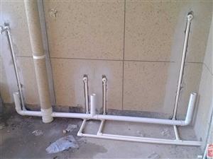 专业水电安装维修,电焊施工。