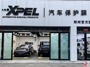 郑州贴XPEL隐形车衣选择森之润旗舰店