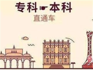 北京全日制2专科服装设计与工艺专业