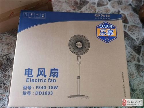 全新品牌电器,超低半价处理,只要100至300元不等!