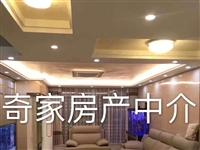 永辉豪布斯卡3室2厅2卫78万元