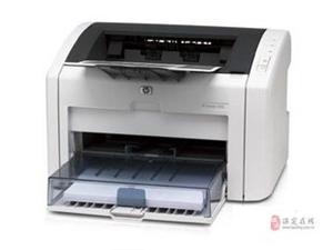 实体店出售学生打印机办公设备作业打印机
