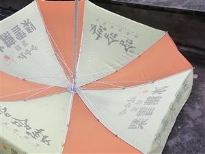 刚清出一把库存两米五的大伞,只卖50块钱